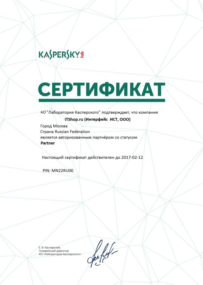Партнер групп трейдинг новосибирск
