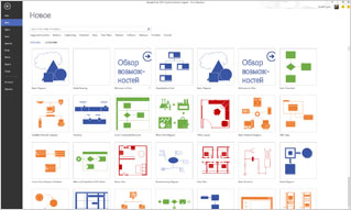 Microsoft Visio ����������� 2013 �������. �� 1 ��. ������������ �������: Windows 7, Windows 8, Windows 2008 R2 � .NET 3.5 ��� ����� ������� ������.