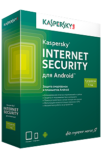 Kaspersky Internet Security ��� Android