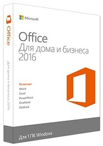 Microsoft Office Home and Business 2016 (Офис для дома и бизнеса 2016)