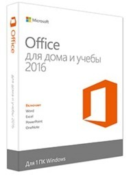 Microsoft Office Home and Student 2016 (Офис для дома и учебы 2016)