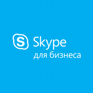Microsoft Skype for Business Server