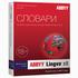 ABBYY Lingvo x6 ���������� � ��� 46 �����-������� � ������-���������� ������������ �������� ��� �� Windows �� ��������, �����, ����� � ����, �����, � ����� ��� �������. ���������������� ������ �������� ��� ������� ABBYY Lingvo x6 �������� ������ + .....