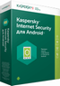 Kaspersky Internet Security для Android